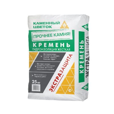 """""""КРЕМЕНЬ"""" ГИДРОИЗОЛЯЦИЯ ЖЕСТКАЯ"""