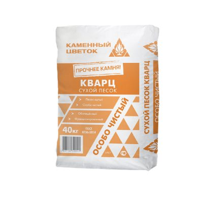 """КВАРЦ"" ПЕСОК СУХОЙ"