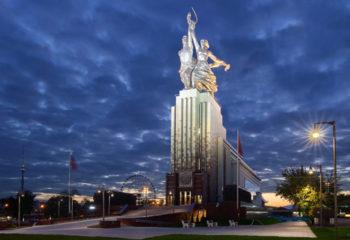Реконструкция памятника «Рабочий и Колхозница»