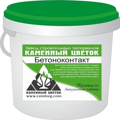 Представляем новинку производства — грунтовочную смесь «Бетоноконтакт»